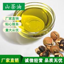 江西山茶油