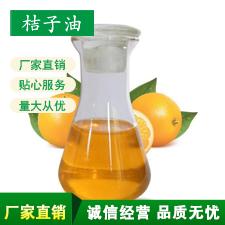 江西桔子油
