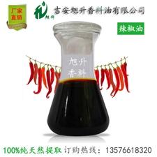 安徽辣椒油
