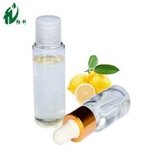 安徽柠檬油