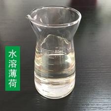 安徽水溶薄荷