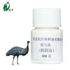 安徽鸵鸟油