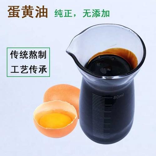 浙江蛋黄油