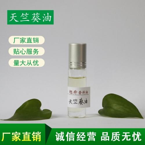 江西天竺葵油