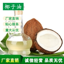 江西椰子油