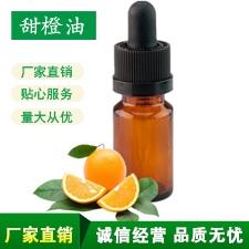 河南甜橙油