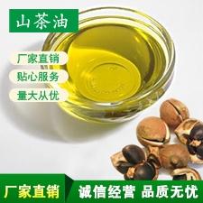 河南山茶油