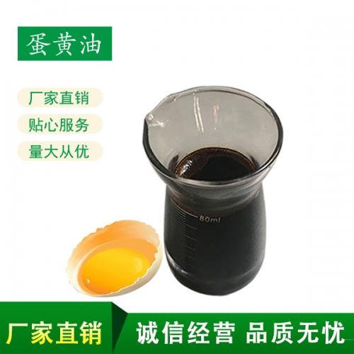 江西蛋黄油
